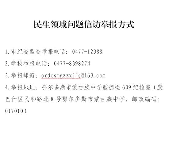 QQ截图20190509170527
