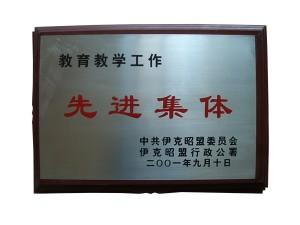 xuexiaorongyu-03