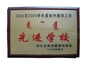 xuexiaorongyu-04