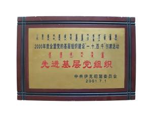 xuexiaorongyu-05
