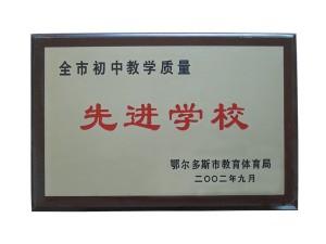 xuexiaorongyu-08