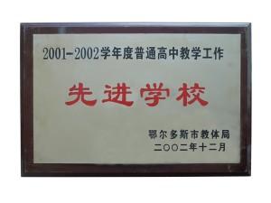 xuexiaorongyu-09